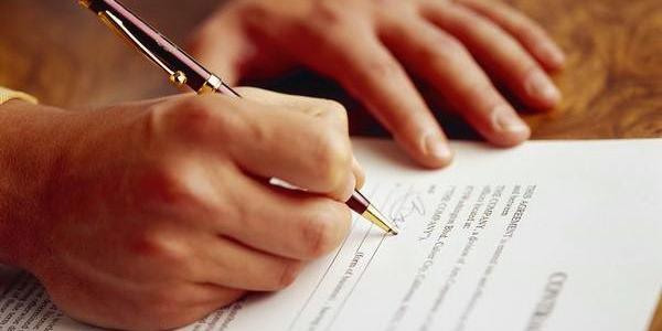 У разі зміни податкової адреси та інших відомостей «єдинник» має подати заяву