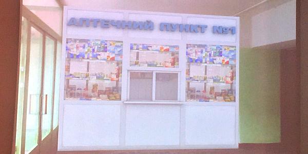 Аптеку с доступными лекарствами на Молодежном откроют до 1 сентября
