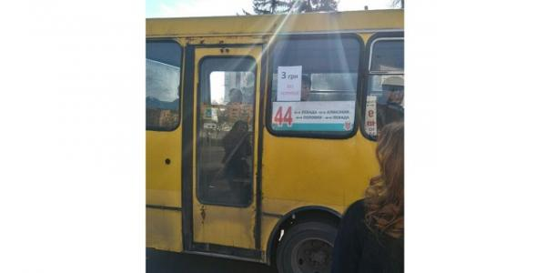 Проезд в маршрутках: в Кременчуге – по 5 грн., в Полтаве – по 3 грн.