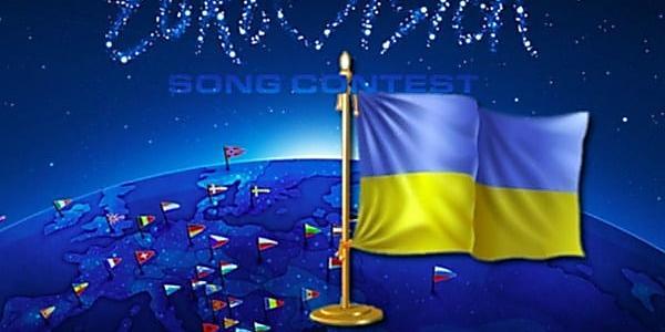 Из АТО – на Евровидение