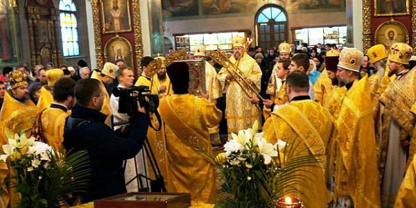 В Горишних Плавнях торжественно отметили 280-летие со дня основания Полтавской Духовной школы