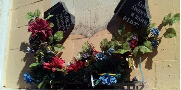 Неизвестные разбили пять мемориальных досок погибшим в АТО полтавчанам
