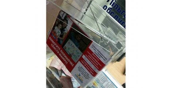 На кременчугском ж/д вокзале «обчистили» ящик пожертвований