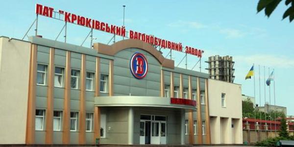 Крюковский вагонзавод в январе-марте увеличил производство грузовых вагонов в 7,5 раз