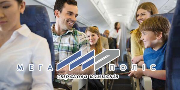 Чтобы путешестие было приятным: этикет в поезде и самолете