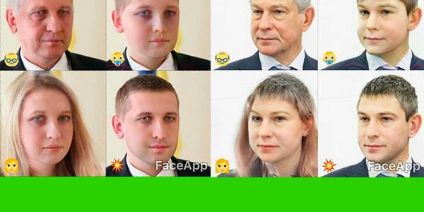 FaceApp: лица нынешней кременчугской власти в будущем или прошлом и даже видоизменённые в поле