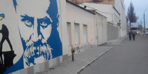 Новое граффити в Кременчуге посвятят третьей годовщине АТО