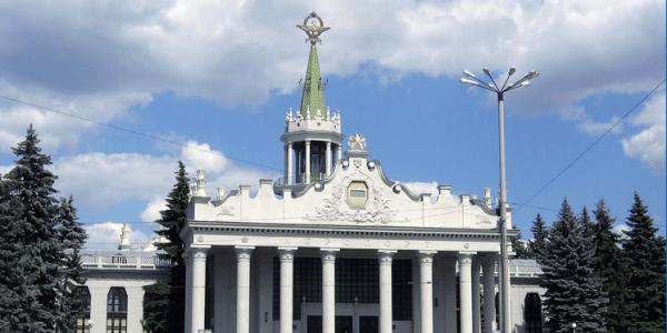 Хулиган из Кременчугского района обещал взорвать Харьковский аэропорт