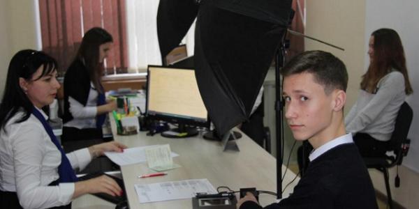 Новая услуга в Кременчугском ЦПАУ - ID-паспорта