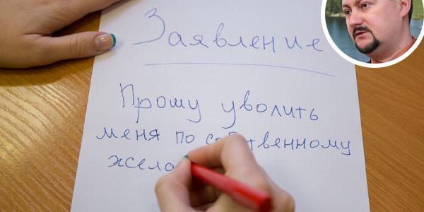 Команда Малецкого рушится - Середа объявил о своем уходе