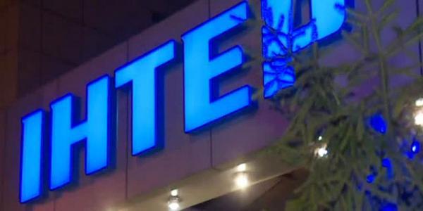 В ПриватБанке  говорят, что телеканал «Интер» сделал контрольный информационный выстрел в банк