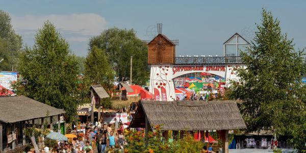 Кременчугских предпринимателей уже зовут поучаствовать в Сорочинской ярмарке