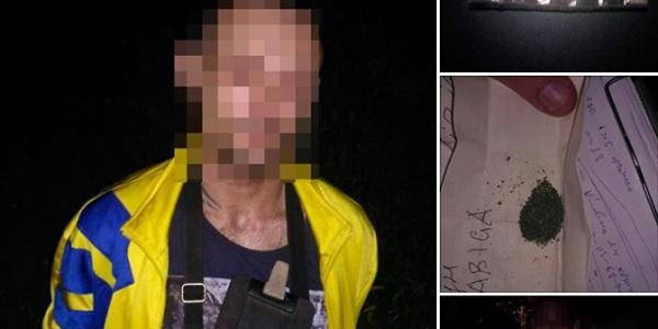 Патрульні впіймали в Кременчуці нічних наркоманів