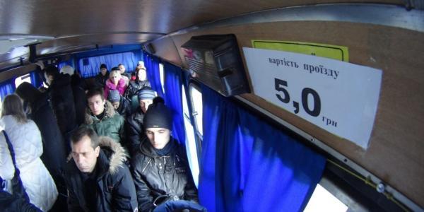 Теперь по 5 гривень! – в Кременчуге с 11 мая дорожает проезд в маршрутках
