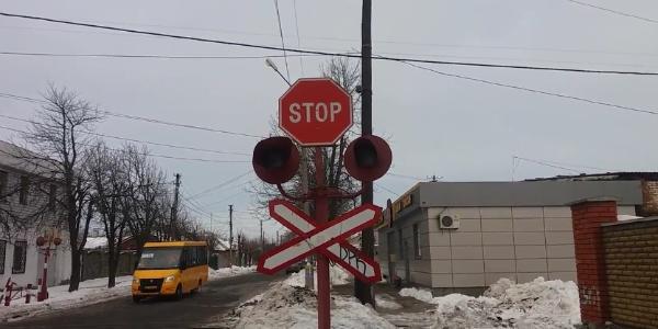 Внимание! В центре Кременчуга – опасный переезд!