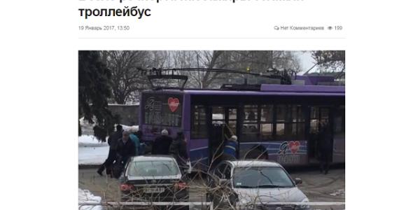 «Бред тудей» уже запустил троллейбусы на Первую Занасыпь к речпорту