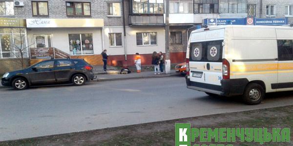 В центре Кременчуга на улице умер мужчина