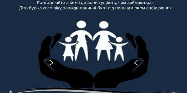 В Кременчуге искали двух пропавших детей с Молодежного