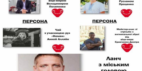 Кушать с Малецким, пить чай с Femen, стрелять с Кравченко, играть в бильярд с Проценко и Пелипенко – будет один