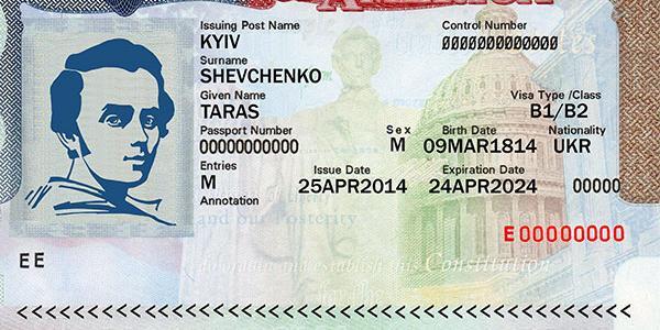 Для украинцев введены новые правила получения визы в США