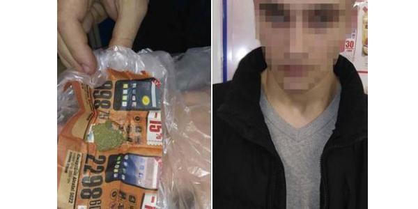 В Кременчуге супермаркет использовали как канал передачи наркотиков