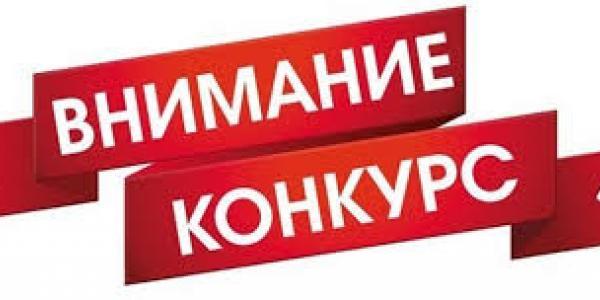 Журналистский конкурс памяти Вадима Бойко проходит в Кременчуге