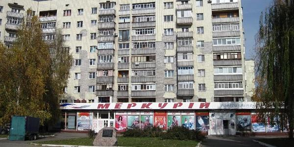 Известный в Кременчуге «немецкий дом» в 2018 году обещают капитально ремонтировать