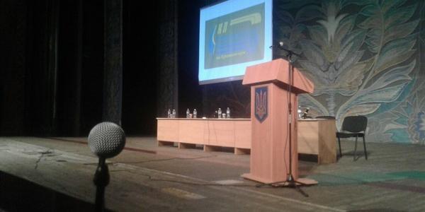 Онлайн-трансляція відкритих слухань щодо підвищення КП «Теплоенерго» тарифів на тепло і гарячу воду в Кременчуці