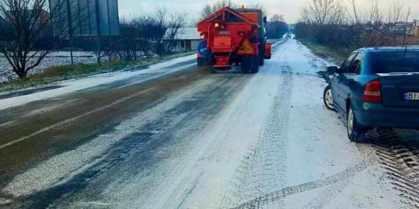 Кременчук поки «минуло», а в області вже дороги засипає снігом