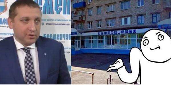 Своє «господарювання» Малецький виправдовує критикою керівництва КП «Теплоенерго»