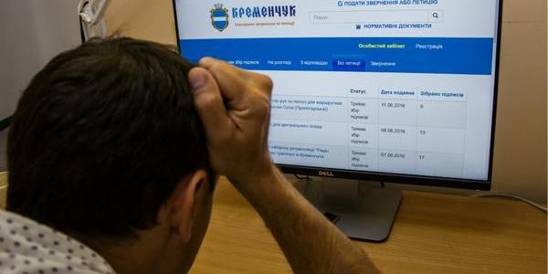 Зневірилися: кременчужани перестали подавати петиції до міської ради