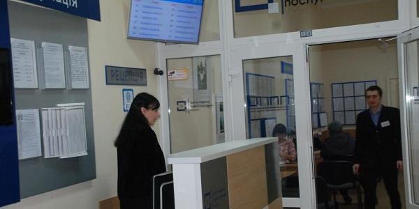 У Центрі надання адмінпослуг Кременчука повідомили, як працюватимуть у новорічні свята