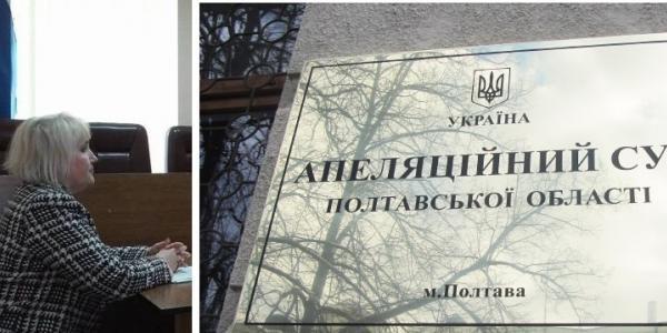 Водоканал відновить каналізацію у квартирі кременчужанки Захарченко - ухвала Апеляційного суда