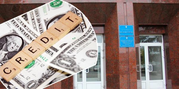 Кременчуцькій міськраді доведеться переголосувати по зарплатному кредиту у 6 млн гривень для КП «Теплоенерго»