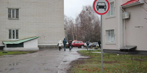 Автомобили кременчугского мэра и его замов проехали под запрещающий дорожный знак