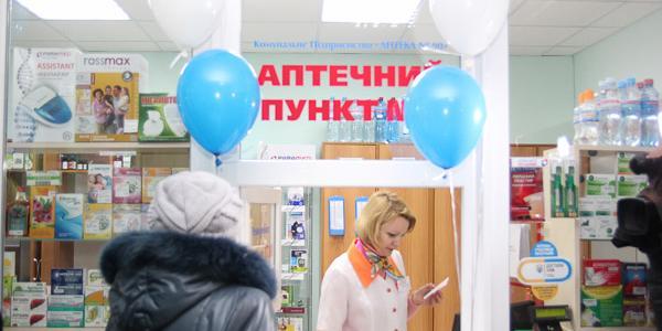 В поликлинике на Молодежном наконец-то открылась коммунальная аптека. Однако цены там не самые низкие!