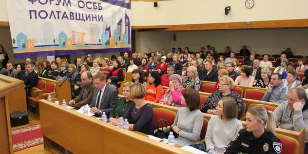 Оце так підтримали: від 400 до 1 000 гривень від міської влади отримали кращі ОСББ Кременчука