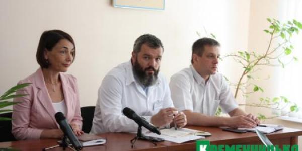 Комунальну медицину Кременчука «штовхають» на комерційні рейки