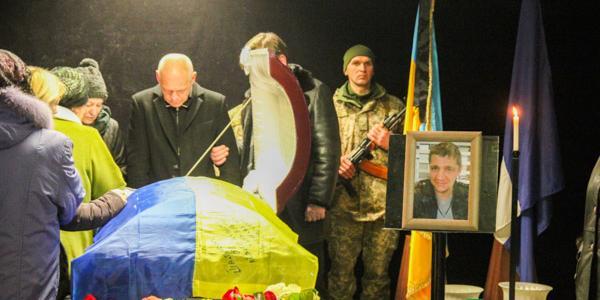 Кременчужане попрощались с бойцом АТО Денисом Кривоносом
