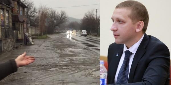 Малецький поскаржився на «Прозорро» та пообіцяв завершити дорожній ремонт по вул. Ак. Герасимовича