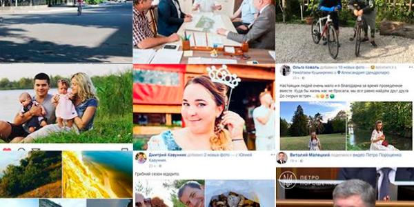 Фотообзор соцсетей кременчугских чиновников: от королевны Пищиты – до грибника Кавунника