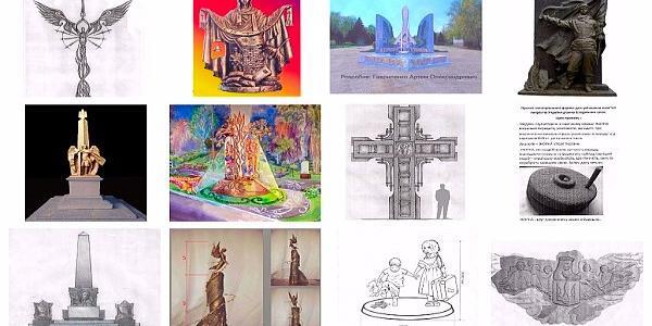 Жорна, янголи, хрести, козаки: у Кременчуці розпочалось голосування за кращий проект Меморіалу Героям АТО