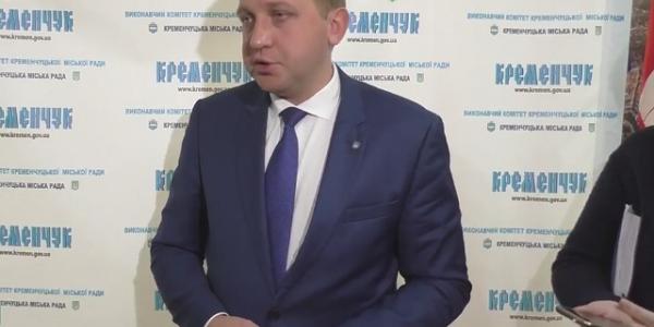 Громадські активісти показали відеопародію на коментар мера Кременчука Малецького