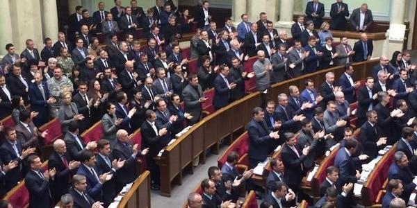 Скасування депутатської недоторканності: Рада направила законопроекти на висновок КСУ