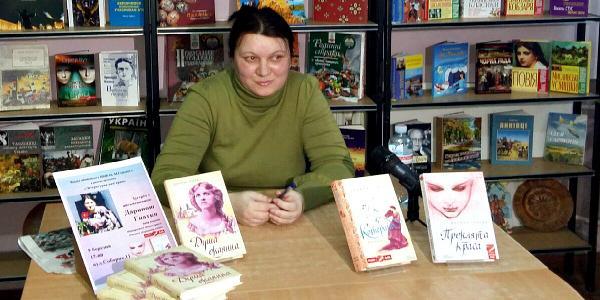Дарина Гнатко: «Приходить натхнення, криша їде і, значить, треба писати»