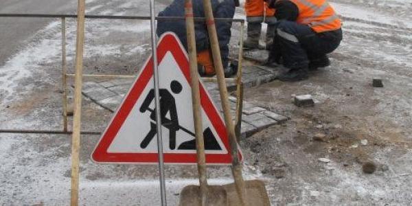 У Кременчуці посеред зими ремонтуватимуть тротуари на частині проспекту Лесі Українки