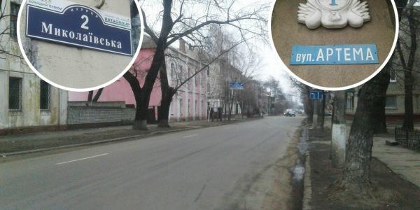 Вулицями рідного міста – вулиця Миколаївська