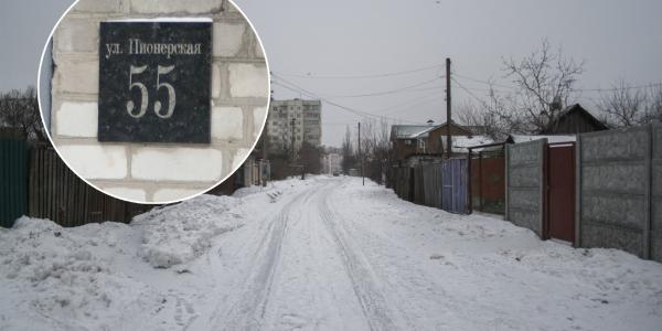Вулицями рідного міста – вулиця Артема Носенка