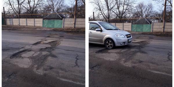 Кременчуцькі водії констатують: в'їзд до міста з боку Олександрії «зустрічає» ямами