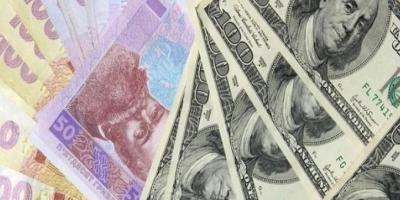 «Социальные работники» поменяли 30 тыс. грн. на бумажки